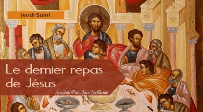 L'Eucharistie est un don gratuit.